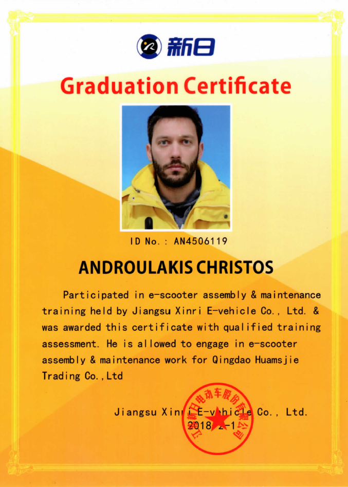 graduation certificate 1