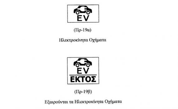 ΕΙΚΟΝΑ ΣΤΟΝ ΚΟΚ