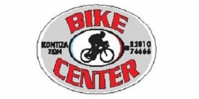 Syros Bike Center