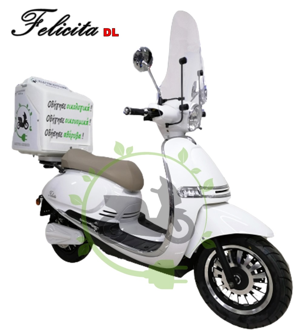 Ηλεκτρικό Σκούτερ για Delivery - Felicita
